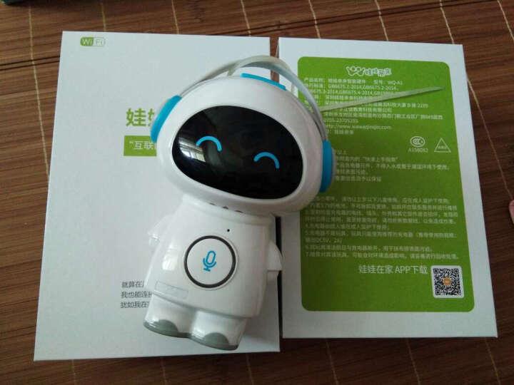 娃娃亲亲教育机器人儿童智能wifi早教机儿童故事机 0-3-6周岁宝宝学习机可充电下载玩具 晒单图