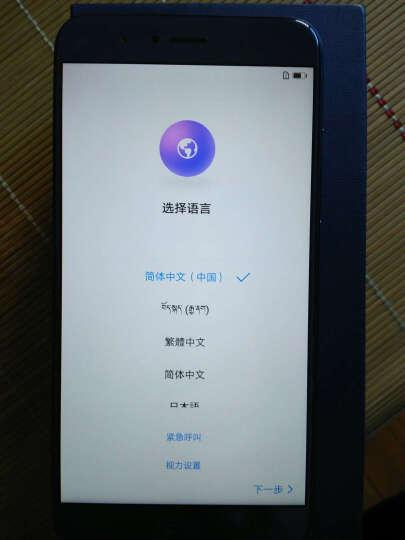 【移动专享版】荣耀 V9 标配版 4GB+64GB 极光蓝 移动联通电信4G手机 双卡双待 晒单图