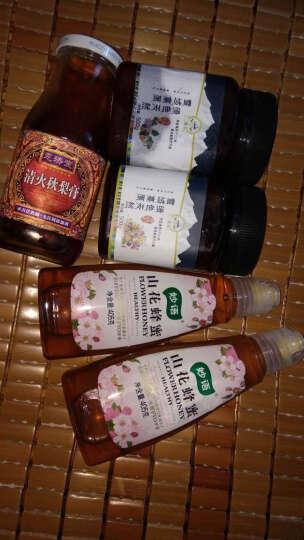 蕊雪原 一级品 活性野山花蜜 天然蜂蜜500g 晒单图