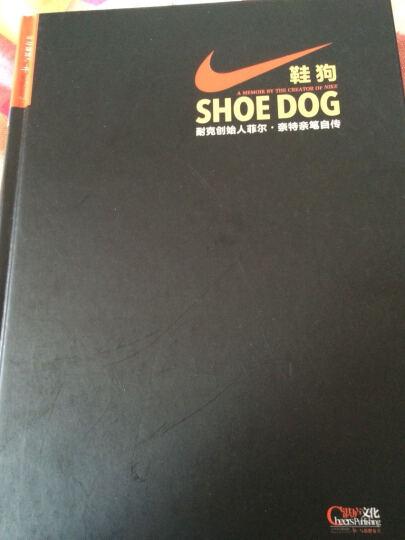 鞋狗:耐克创始人菲尔·奈特亲笔自传(精装)限量版书 创业商业史传  北京联合出版公司 晒单图