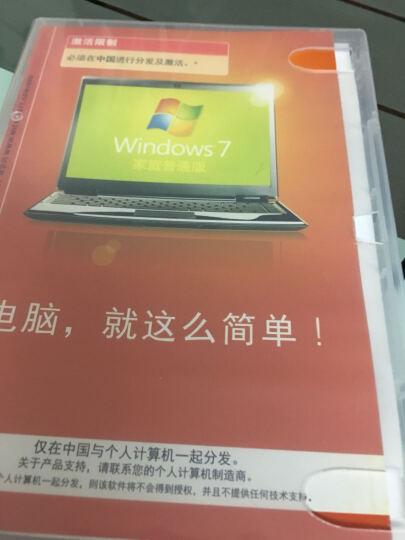 微软Windows7系统盘64位正版Win7专业版系统WIN7家庭版/旗舰版光盘Win7专业版光盘 家庭高级版32位 实物寄送 晒单图