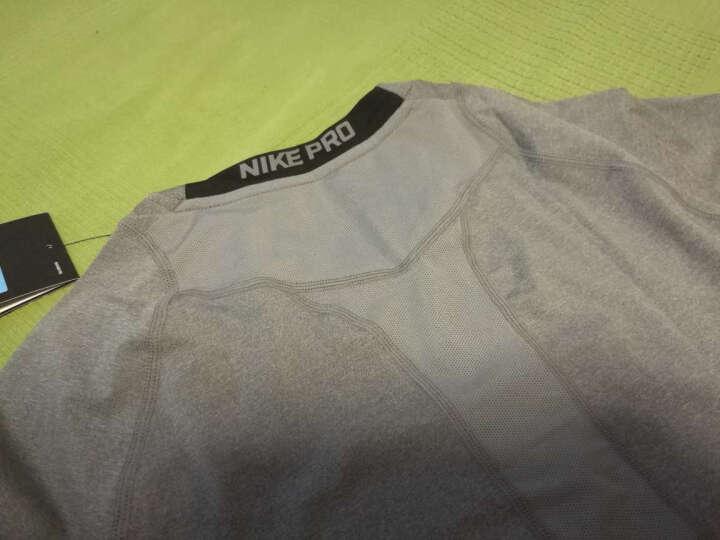 耐克 Nike Pro 男子 紧身衣短袖运动T恤第二代 健身衣 薄款703095-091灰色 M 晒单图