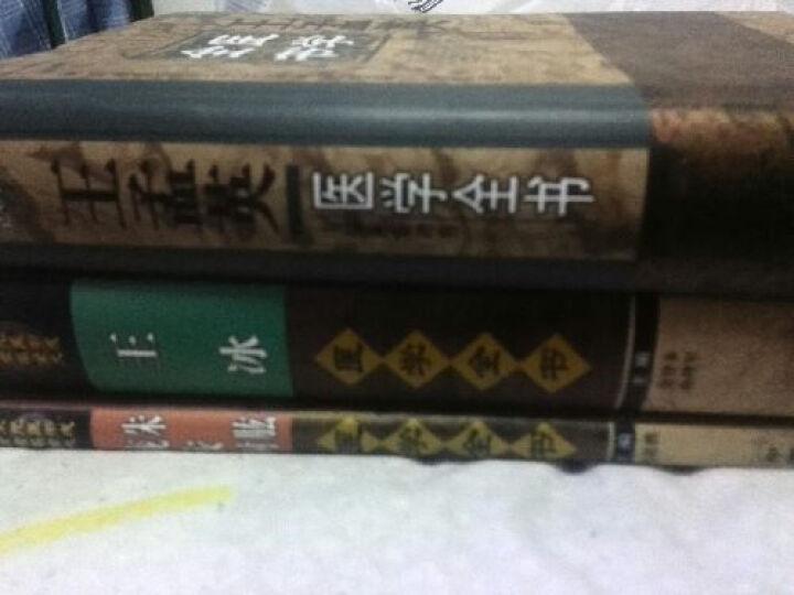 王孟英医学全书 晒单图