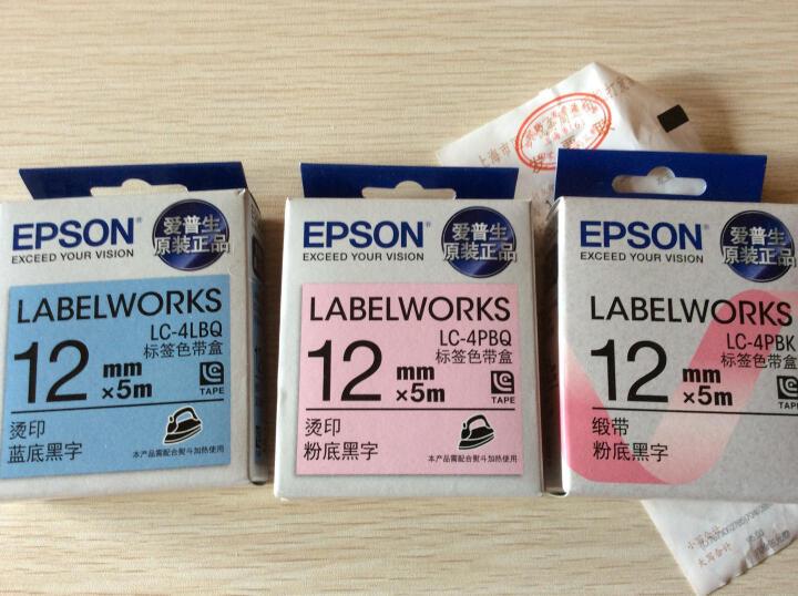 爱普生(EPSON) LC-4LBQ 标签打印机LW400/700/600P/1000P色带盒 烫印系列 12mm宽幅(黑字/蓝底) 晒单图