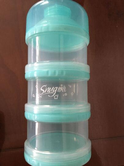 舒氏 SNUG 婴儿三层奶粉盒 防潮密封奶粉盒 S1098 晒单图