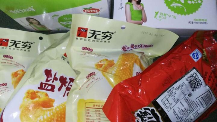 九道湾(jiudaowan) 酱果 450g 紫苏味 红色包装 晒单图
