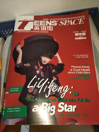 TEENS'SPACE英语街(初中版 第1辑) 晒单图