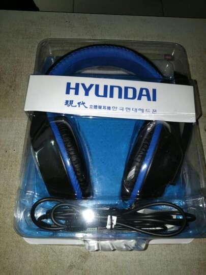 现代(HYUNDAI)HY-H6880 立体声游戏耳机/头戴轻盈/全指向麦 绝地求生音箱吃鸡音箱 黑蓝色 晒单图