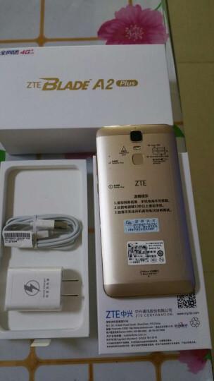 中兴(ZTE) A2 Plus 3GB+32GB普通 流光金 全网通4G双卡双待 晒单图