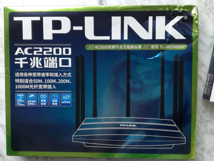 TP-LINK TL-WDR8500 2200M智能11AC双频无线路由器 千兆有线端口 光纤宽带大户型穿墙 晒单图