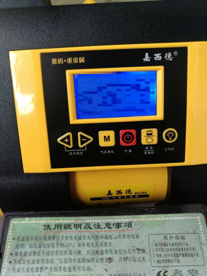 嘉西德0386智能数显预设胎压车载充气泵便携式12V汽车轮胎车用打气泵 晒单图
