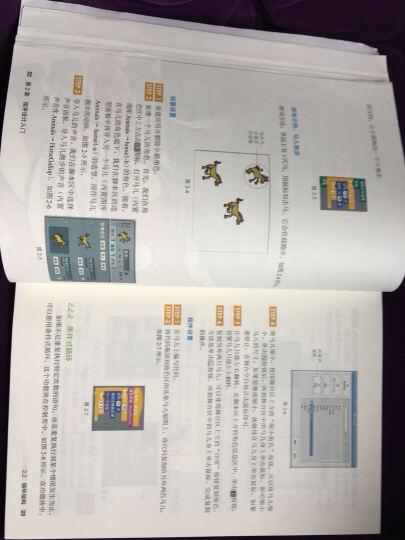 趣学Scratch 教孩子学编程 晒单图