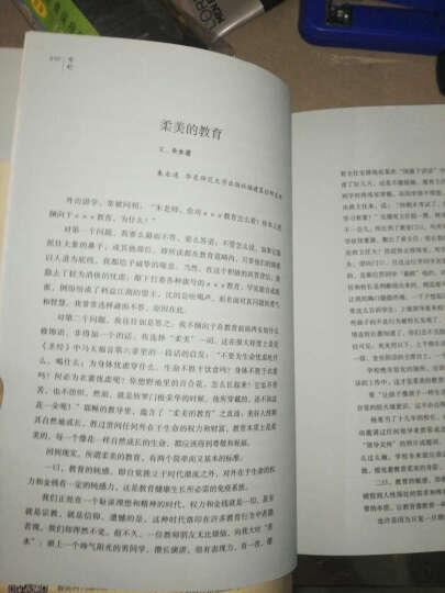 大夏书系·魏勇的教书生活(教师月刊2014年11月刊) 晒单图