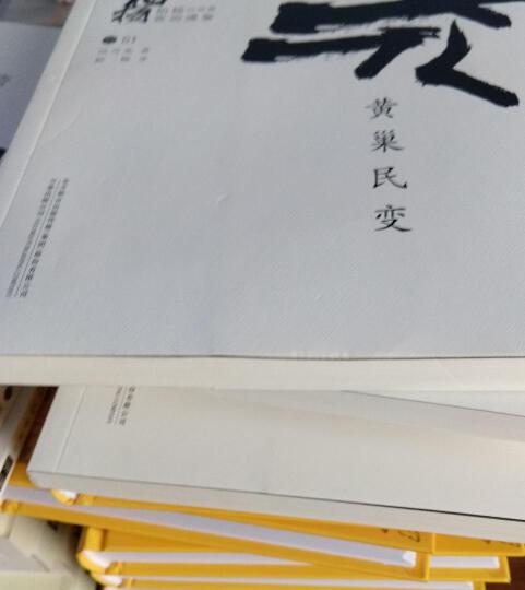 柏杨白话版资治通鉴:楚汉相争 晒单图