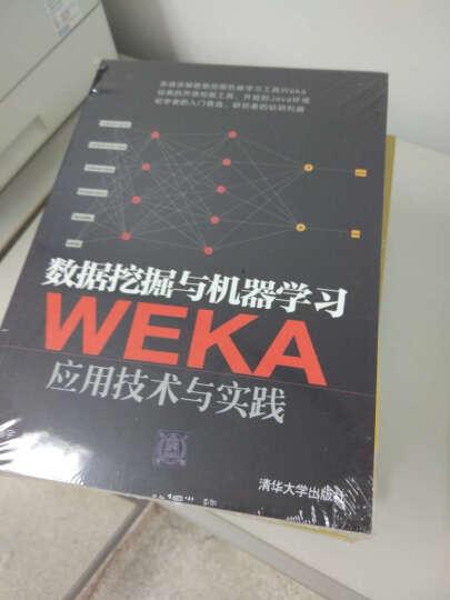 数据挖掘与机器学习:WEKA应用技术与实践 晒单图