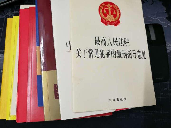 中华人民共和国继承法(实用解读版) 晒单图