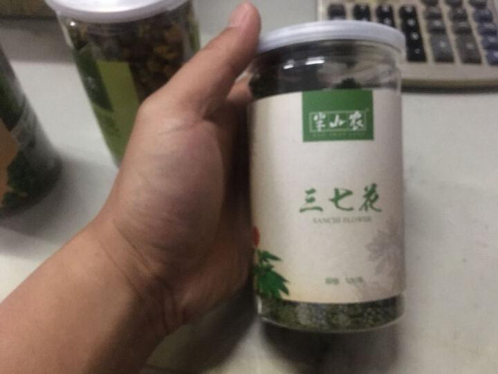 半山农 三七花茶 田七花茶 云南文山 2017新花 100g 晒单图
