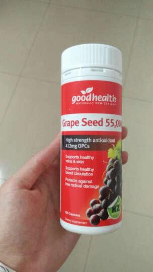 【全球购】新西兰直邮好健康goodhealth 葡萄籽精华胶囊 保护肌肤 晒单图