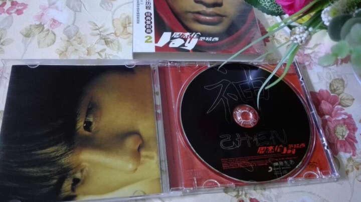 新华书店正版 流行音乐 周杰伦JAY范特西 CD 新索经典复刻盘2 晒单图