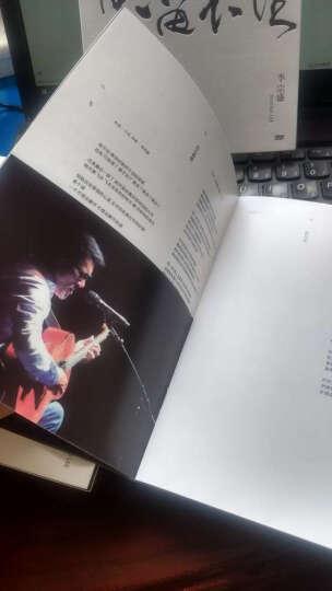 李宗盛 / 「既然青春留不住-还是做个大叔好」演唱会巡回影音纪录 LIVE 2DVD 晒单图