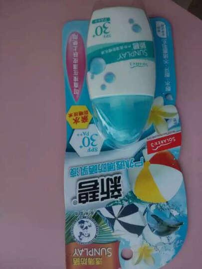 曼秀雷敦(Mentholatum)新碧户外透薄防晒乳液35gSPF30+(防晒霜 隔离乳) 晒单图