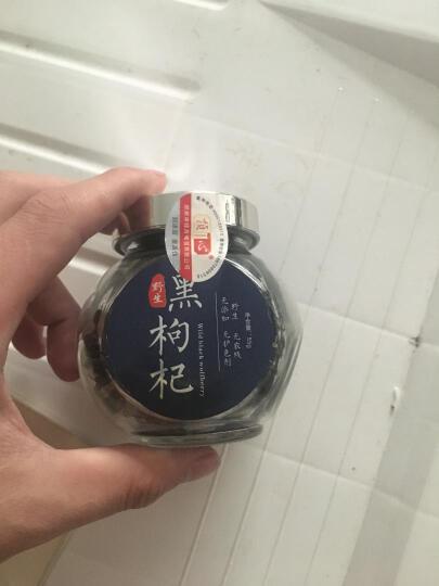 买一送一 祯心 青海柴达木野生黑枸杞子 诺木洪大果 55克罐礼盒装 晒单图