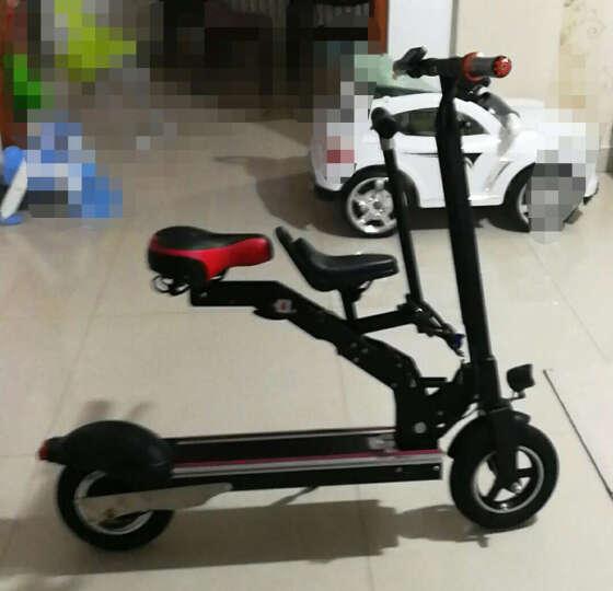 酷车e族 电动滑板车 锂电池成人折叠代步自行车 带儿童座椅 10英寸 晒单图