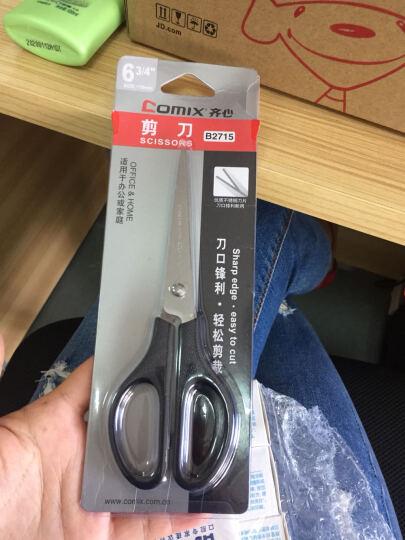 齐心(COMIX)155mm舒适大手柄剪刀 办公文具B2771  晒单图