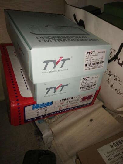 TYT TYT特易通专业对讲机民用 商用手台 开拓标配 晒单图