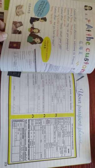 Emma的新概念英语笔记(第一册·春) 晒单图