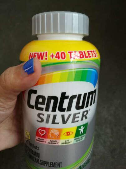 善存 Centrum 银片 中老年人多种复合维生素银善存片325粒 美国进口 晒单图