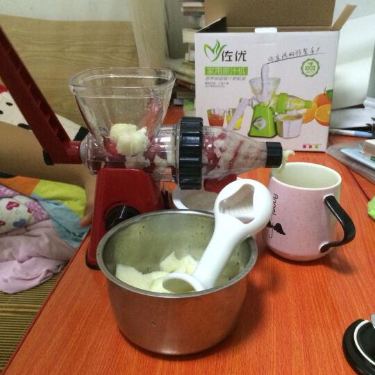 佐优 手动榨汁机家用慢速手摇原汁水果蔬菜果汁机 赠品剥橙器一个(颜色随机) 晒单图