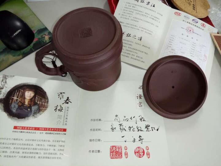 一把泥(yibani) 一把泥紫砂杯网片隔舱杯过滤茶杯紫泥竹叶杯子男女士办公茶具新品 家藏紫泥500ml-滤网款小号 晒单图
