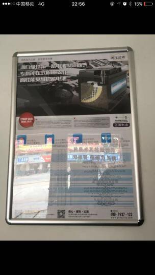 万晶 前开式铝合金相框 A3 A4营业执照证书框 电梯广告海报框 画框可定制 直角黑色 (60*90)厘米 晒单图