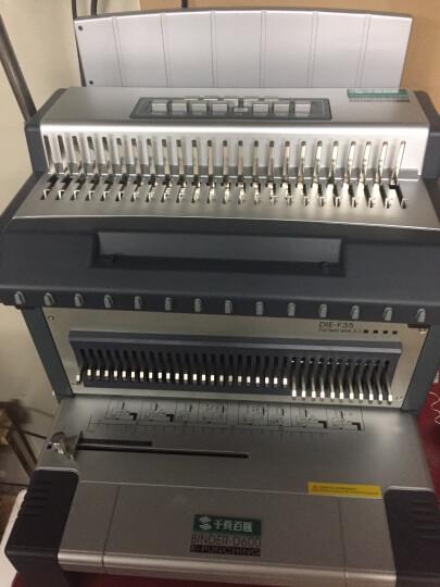 QUPA/千页百汇 D600办公文件电动打孔机/电动装订机 可换胶圈、铁圈、螺旋圈刀具 D600电动装订机 晒单图
