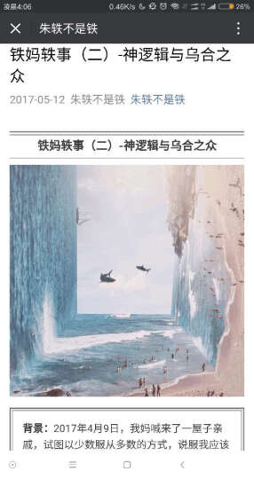 文学名著:双语译林·壹力文库:道林·格雷的画像(附英文版书籍) 晒单图