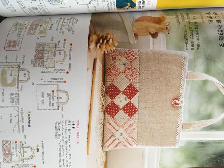 Cotton time精选集:妙用50cm小布制作的时尚包包和小物件 晒单图