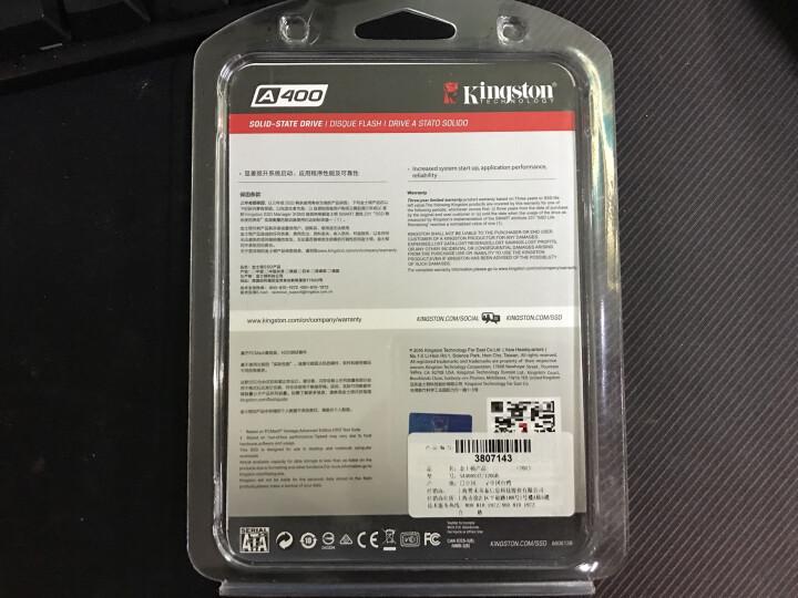 金士顿(Kingston)A400 120G SATA3 固态硬盘+DDR4 2133 4G 台式机内存(套装) 晒单图