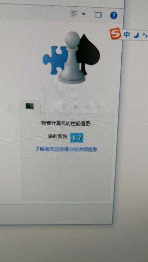 戴尔(DELL)XPS8920-R16N8S高性能游戏台式电脑主机(i5-7400 8G 2T+32G混合硬盘 GTX1060 6G独显 三年上门) 晒单图