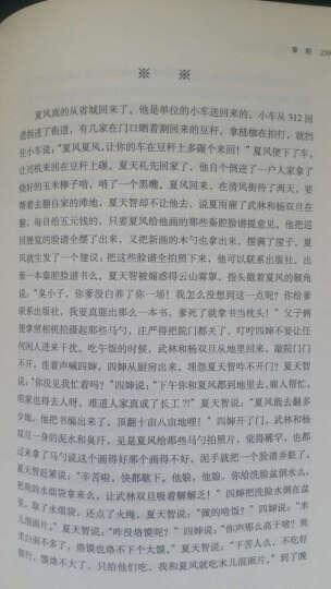 贾平凹长篇小说典藏大系:秦腔 晒单图