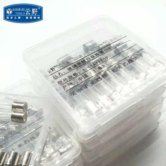 高科美芯 F快熔玻璃保险丝保险管 圆柱形(5X20mm) 玻璃管电路保护免焊即插即用型 5*20 3.15A 250V 10个 晒单图