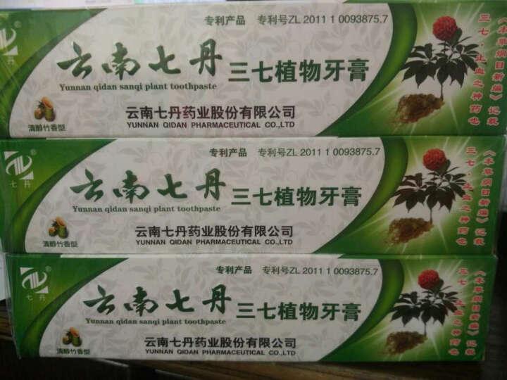 七丹 三七植物牙膏 清醇竹香型100克 6支装 晒单图