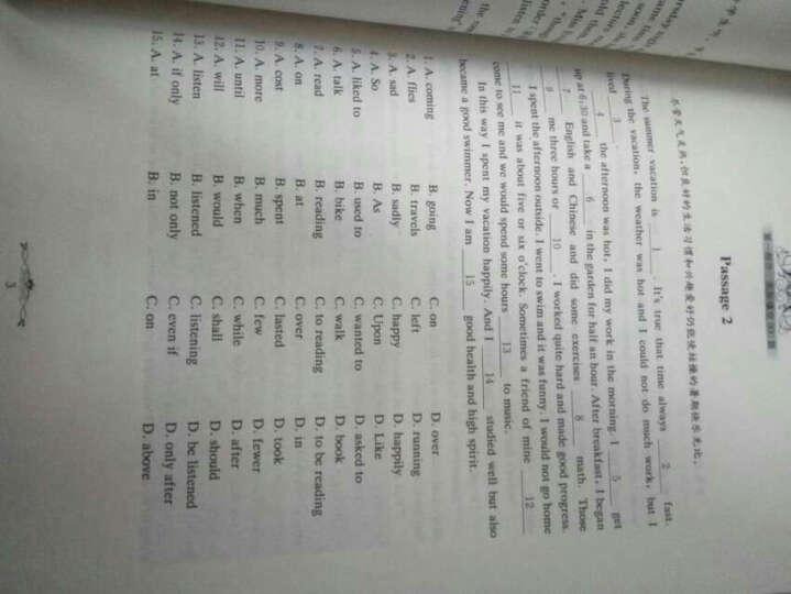 中考英语词汇练习册(附答案) 晒单图