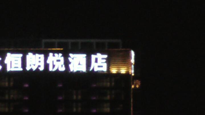 松下(Panasonic)HC-V180GK 高清数码摄像机/松下家用DV 官方标配 晒单图