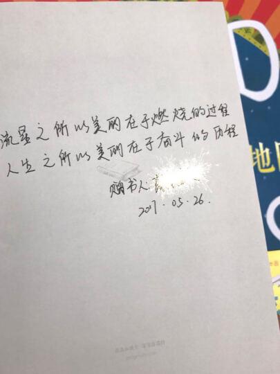 小飞侠彼得·潘/小书虫读经典·作家版经典文库 晒单图
