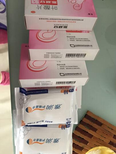 创盈斯利安 叶酸片 93片/盒 备孕孕前孕中预防胎儿先天性神经管畸形,妊娠期、哺乳期妇女预防用药 1盒 送早孕检测试纸10条 晒单图