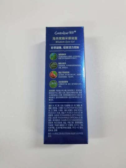 绿叶 海燕窝氨基酸洁颜霜60g (洗面奶 洁面乳 深层清洁 温和 不紧绷 ) 晒单图