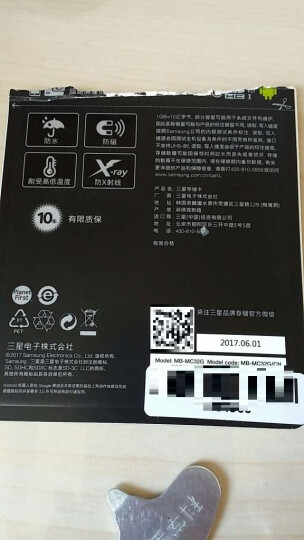 三星(SAMSUNG)tf卡手机内存卡行车记录仪存储卡switch游戏机nsGoPro运动相机SD卡 16g 48M EVO Plus 晒单图