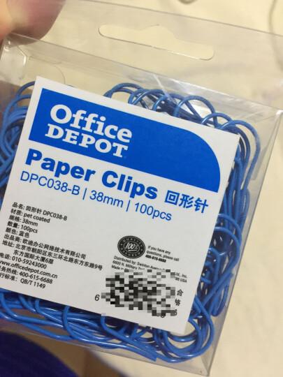 欧迪办公(Office Depot)回形针/曲别针 38mm 蓝色 100个/盒 DPC038-B 晒单图