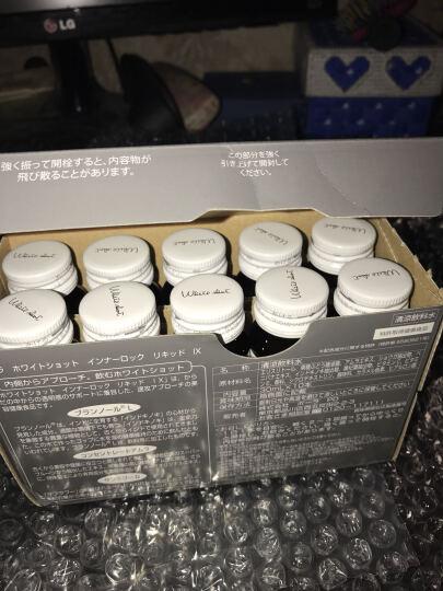 日本 pola美白口服液宝丽White shot IX美白饮 10支 晒单图